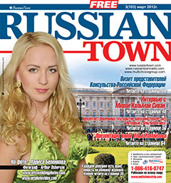 Russian advertising in Georgia