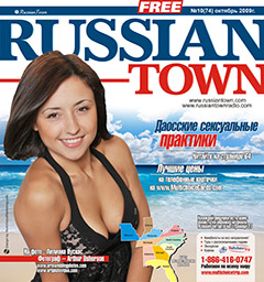 русскоговорящее и русскоязычное население в США