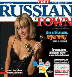 русскоязычная реклама в США